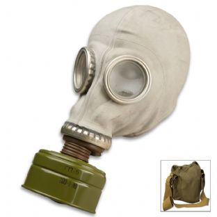 Russian GP5 Gas Mask.